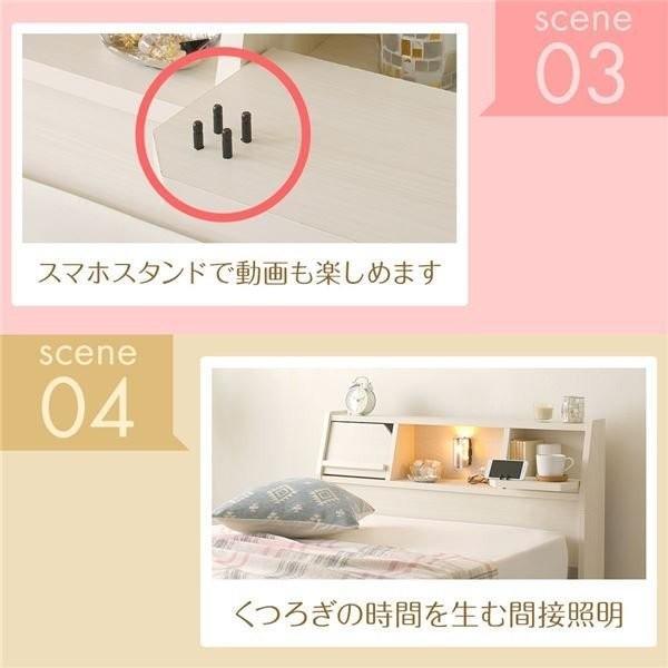 収納ベッド 『Lafran』 ラフラン 日本製 収納付き 引き出し付き 木製 照明付き 棚付き 宮付き セミダブル ベッドフレームのみ ダークブラウン|shingu-yumenozikan|05
