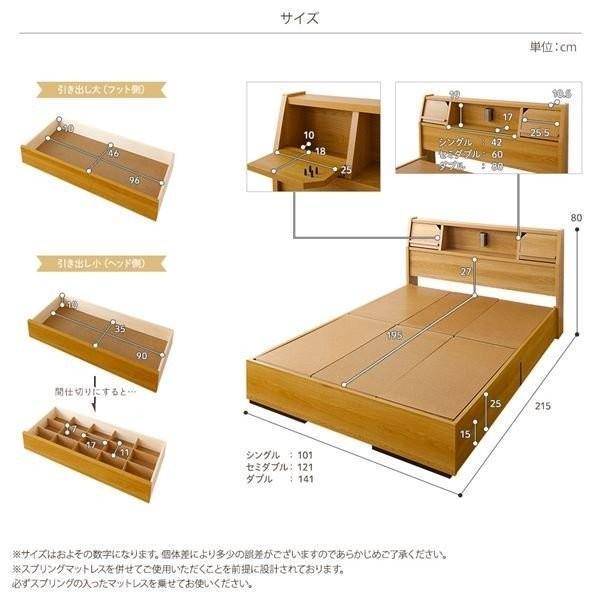 収納ベッド 『Lafran』 ラフラン 日本製 収納付き 引き出し付き 木製 照明付き 棚付き 宮付き セミダブル ベッドフレームのみ ダークブラウン|shingu-yumenozikan|06
