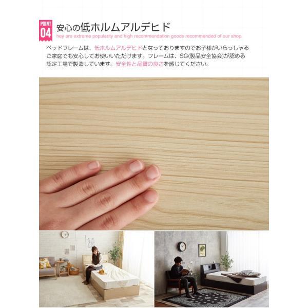 収納ベッド 【超高密度マットレス付き】セミダブル Alloys(アロイス) shingu-yumenozikan 06