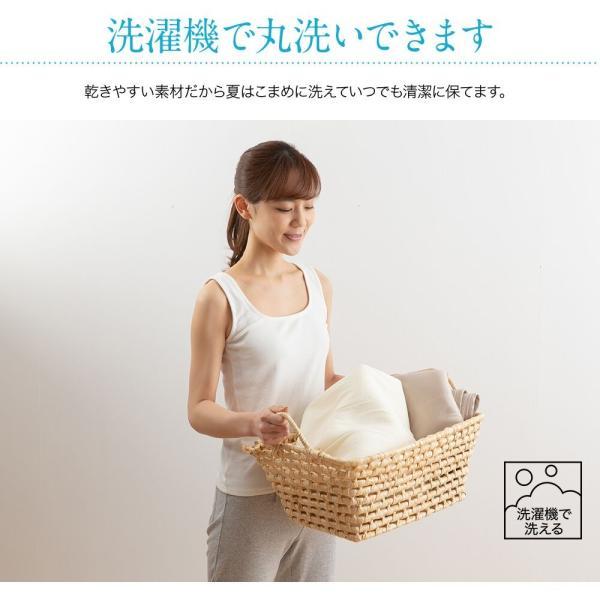掛け布団 セミダブル 冷感 エアーケット 全6色 モフア|shingu-yumenozikan|07