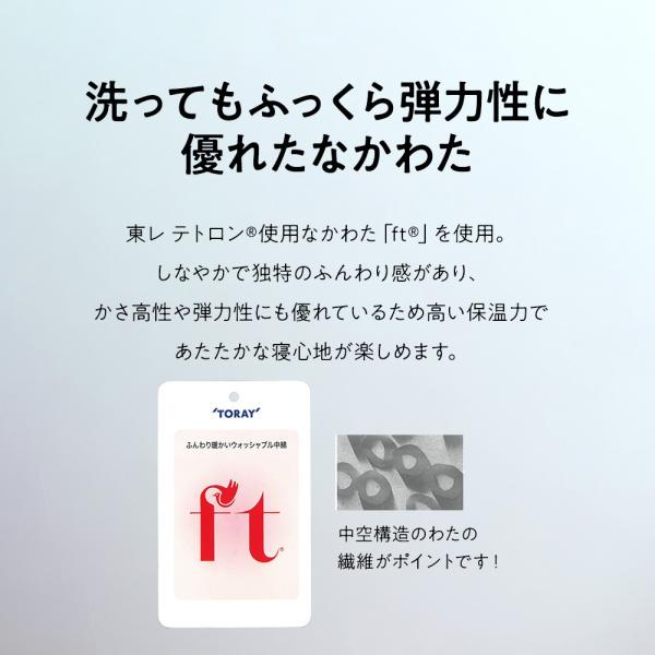 布団 セミダブル 洗える掛け布団|shingu-yumenozikan|02