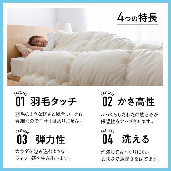 布団 セミダブル 洗える掛け布団|shingu-yumenozikan|04