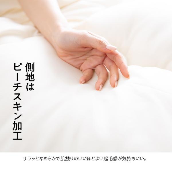 布団 セミダブル 洗える掛け布団|shingu-yumenozikan|06
