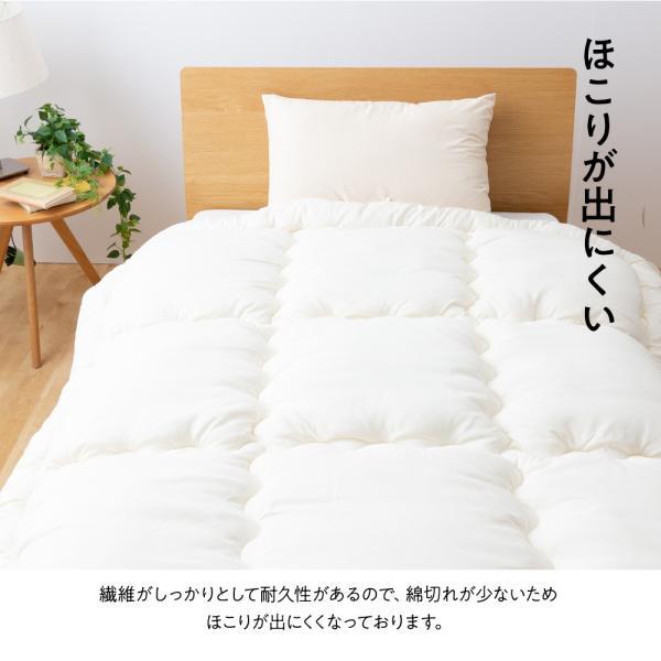 布団 セミダブル 洗える掛け布団|shingu-yumenozikan|07
