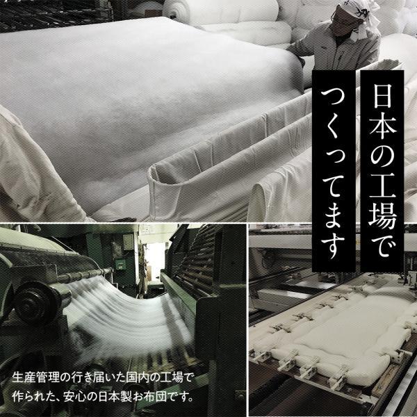 布団 セミダブル 洗える掛け布団|shingu-yumenozikan|08