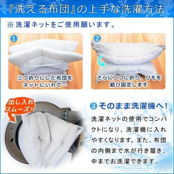 布団セット シングル 3点セット  ふっくら 増量  固綿素材使用 吸湿 発熱 暖か 保温 弾力 極厚 布団 shinihonchokuhanex 19