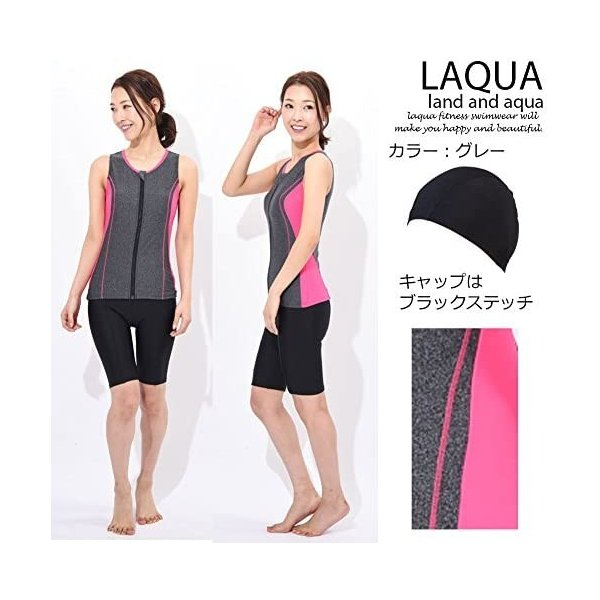 (ラクア)LAQUA 帽子付レディースフィットネスセパレート水着 (グレー 23LL)|shining-store|02