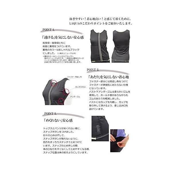 (ラクア)LAQUA 帽子付レディースフィットネスセパレート水着 (グレー 23LL)|shining-store|07