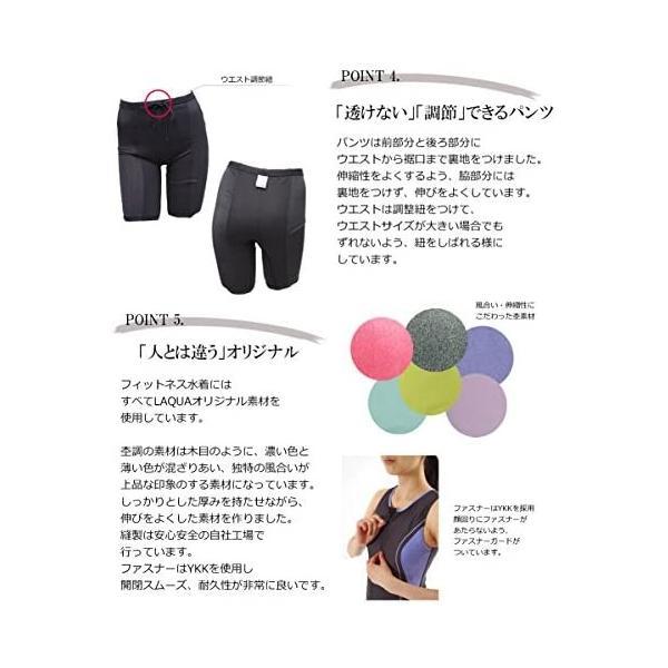 (ラクア)LAQUA 帽子付レディースフィットネスセパレート水着 (グレー 23LL)|shining-store|08