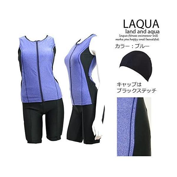(ラクア)LAQUA 帽子付レディースフィットネスセパレート水着 (ブルー 17LL)|shining-store|02