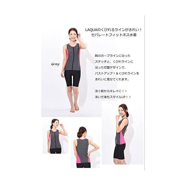 (ラクア)LAQUA 帽子付レディースフィットネスセパレート水着 (ブルー 17LL)|shining-store|04