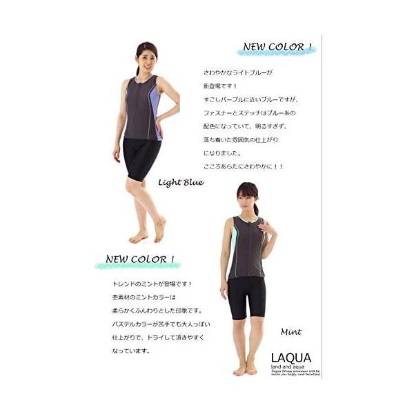 (ラクア)LAQUA 帽子付レディースフィットネスセパレート水着 (ブルー 17LL)|shining-store|06