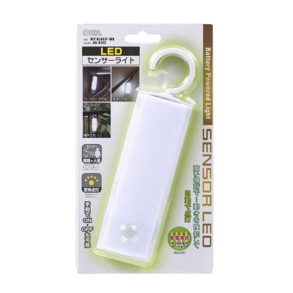 オーム電機 OHM LEDナイトライト(掛型) センサーライト BLA6JF-WN 人感