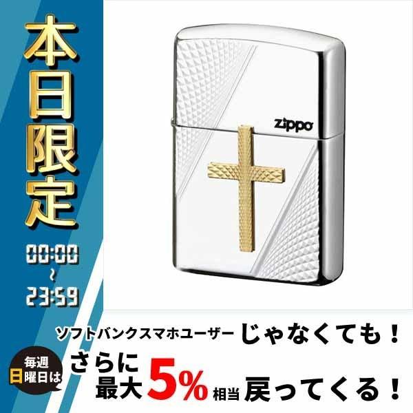 ZIPPO クロスメタル PC (♯162) 70287 ライター