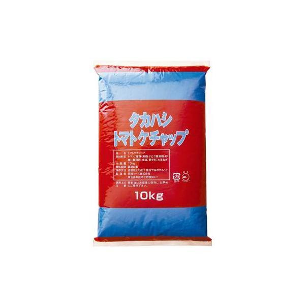タカハシソース 業務用トマトケチャップ 10kg 397049 調味料 ケチャップ