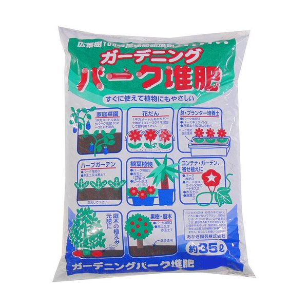 あかぎ園芸 バーク堆肥 35L 2袋 花