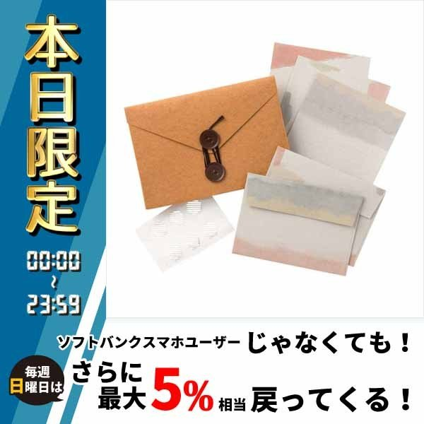 Carry Letter レターセット CITY PCL-04 レター