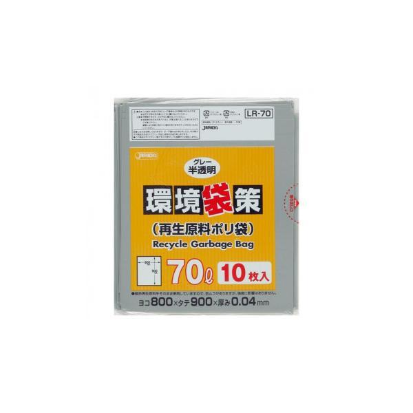 ジャパックス 環境袋策ポリ袋70L グレー半透明 10枚×15冊 LR70 ポリ袋