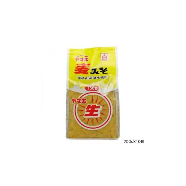 ヤマエ 白生みそ(麦) 750g×10個 みそ