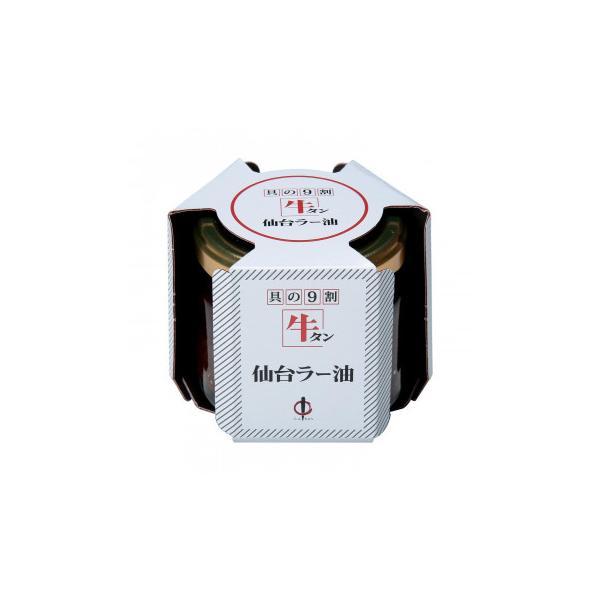 仙台・陣中 牛タン仙台ラー油 100g 008543・12個入り 肉