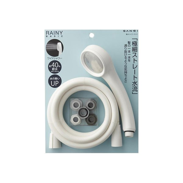 三栄水栓 SANEI 節水シャワーセット(レイニーベーシック) PS300-CTA-MW2