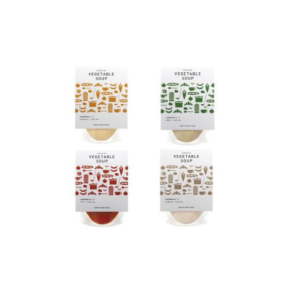 ノースファームストック 北海道野菜のスープ 180g 4種 トマト/えだ豆/とうもろこし/じゃがいも 10セット スープ