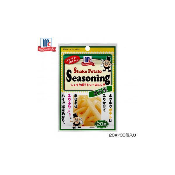 YOUKI ユウキ食品 MC ポテトシーズニング のり塩 20g×30個入り 123700 食品 調味料 油