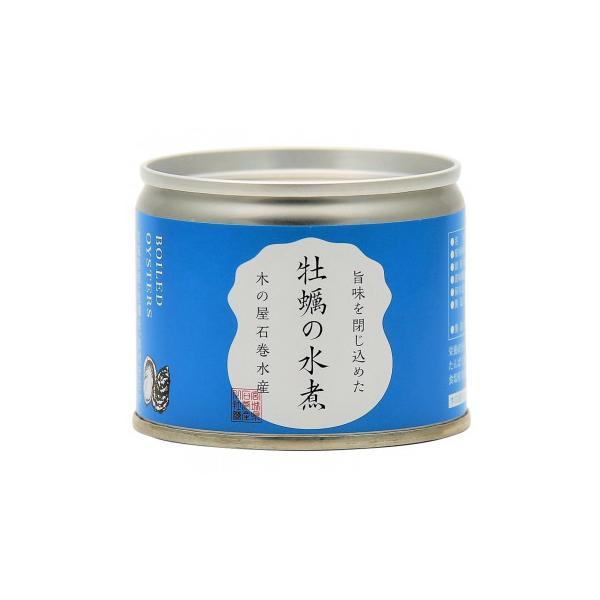 木の屋石巻水産 牡蠣の水煮 125g ×24缶セット