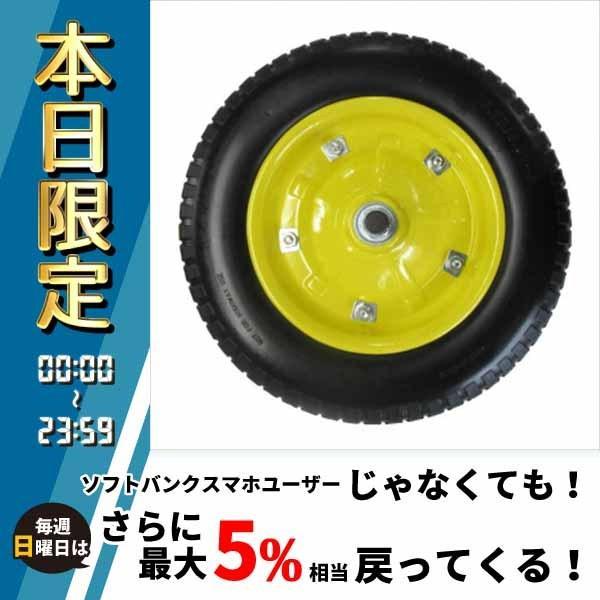 一輪車用ソフトノーパンクタイヤ 13インチ SR-1302A-PU(YB)