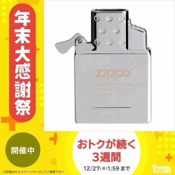 ZIPPO(ジッポー)ライター ガスライター インサイドユニット ダブルトーチ(ガスなし) 65840 ライター オイルライター