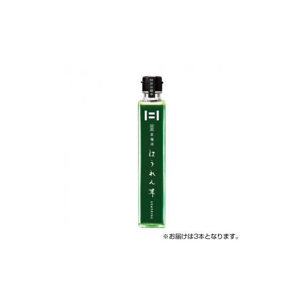 肥後製油 プラスオイルほうれん草 180g×3本 油