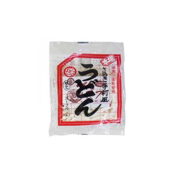 マルシマ さぬきゆでうどん(スープ付) 10袋セット 2795 食品 うどん
