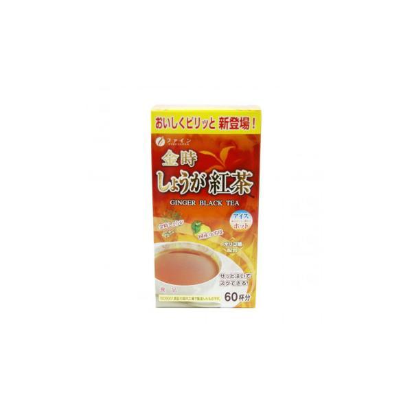 ファイン 203377 しょうが紅茶 60包 食品 水 紅茶 粉末