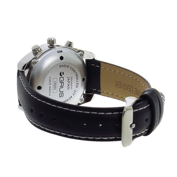 グルス GRUS ボイス電波腕時計 トーキングウォッチ クオーツ  腕時計 GRS003-03 ブラック/シルバー ブラック shiningstore-life 03