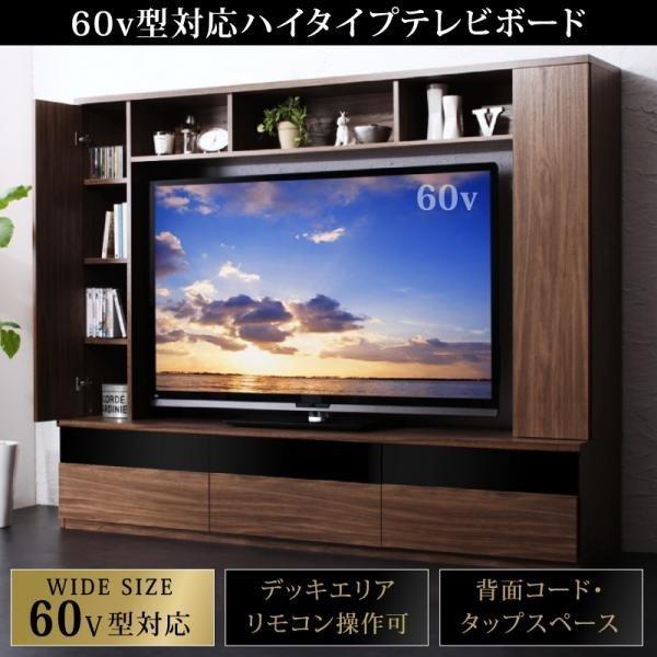 送料無料 壁面 木製 score 幅200 高さ160 奥行き45 引き出し 60型対応 tvボード テレビ台 おしゃれ ハイタイプ キャビネット テレビボード リビング収納 shiningstore-life