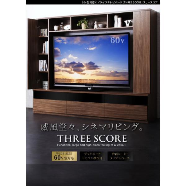 送料無料 壁面 木製 score 幅200 高さ160 奥行き45 引き出し 60型対応 tvボード テレビ台 おしゃれ ハイタイプ キャビネット テレビボード リビング収納 shiningstore-life 17