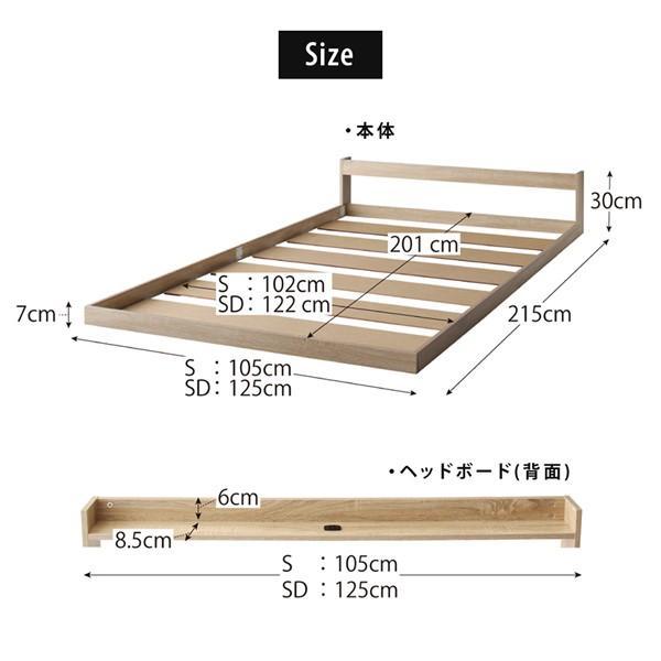 送料無料 棚 宮 cm 2nd ロー 幅105 フロア スカイ 棚付き 高さ30 ライン ベッド ベット SKYline 長さ215 シングル フレーム セカンド 木製ベッド ローベッド|shiningstore-life|17