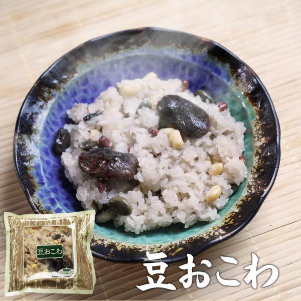 おこわ 豆おこわ(180g) 簡単 美味しい おいしい お弁当 もち米 豆 黒豆 小豆 まめ あずき 冷凍 おにぎり 夏バテ予防 夏バテ防止 レ