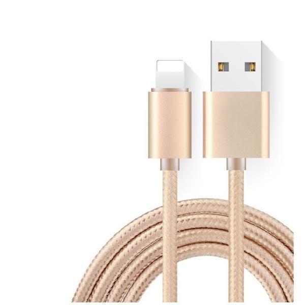 送料無料 データケーブル 急速充電器 USB充電 3m iphone6s iphone6plus iphone7 iphone7plus iphone8 iphone8plus ipb3004