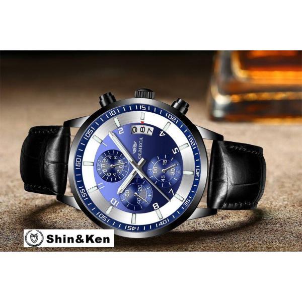 わけあり セール 腕時計 メンズ ウォッチ レディース 時計 人気 ブランド 電池時計 OLMECA mtk02|shinken|04