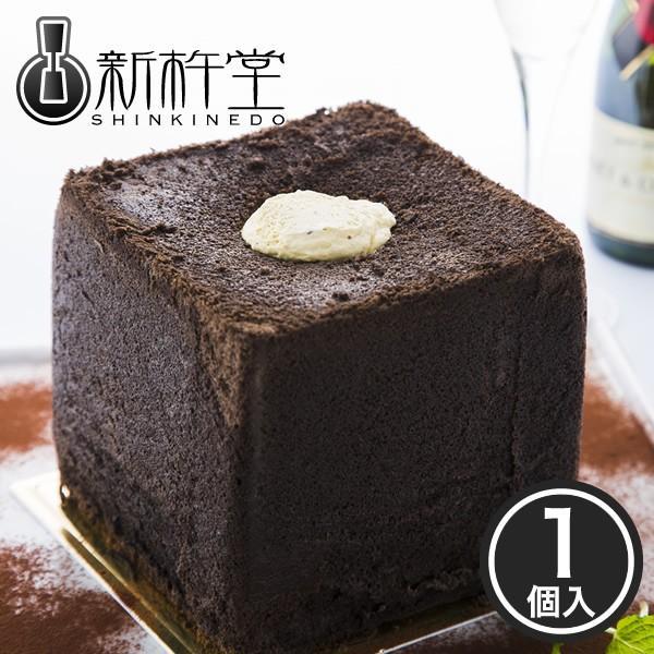ココア生地にマロンクリームをたっぷり包んだシフォンケーキ「ガレ・シャルモン・シャンティーニュ」1箱新杵堂