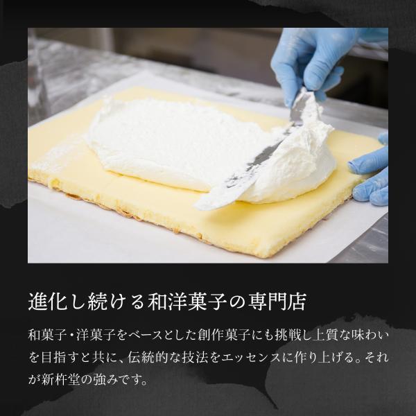 スーパースターロール 1本 新杵堂 ロールケーキ お菓子 スウィーツ 洋菓子 ケーキ お土産 差し入れ ギフト|shinkinedo|04