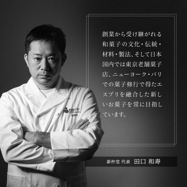 スーパースターロール 1本 新杵堂 ロールケーキ お菓子 スウィーツ 洋菓子 ケーキ お土産 差し入れ ギフト|shinkinedo|05