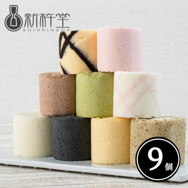 送料無料 9種のミニロールを自己流アレンジで楽しむロールケーキタワー 9個 新杵堂 誕生日ケーキ バースデーケーキ ケーキ パーティー デザート 洋菓子|shinkinedo