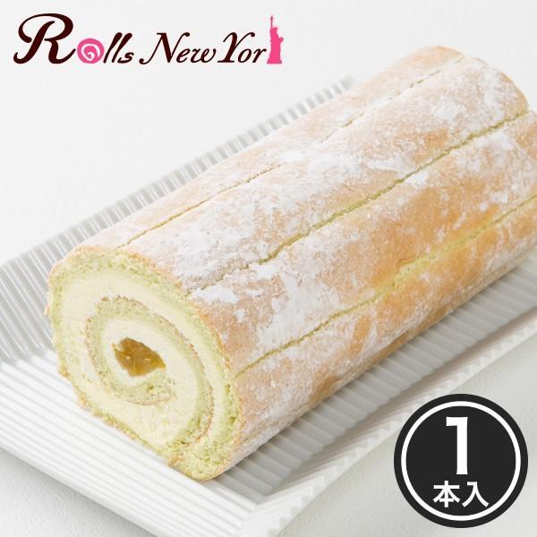 Rolls New York Rolls YUZU(ロールズ ユズ) 1本 新杵堂|shinkinedo