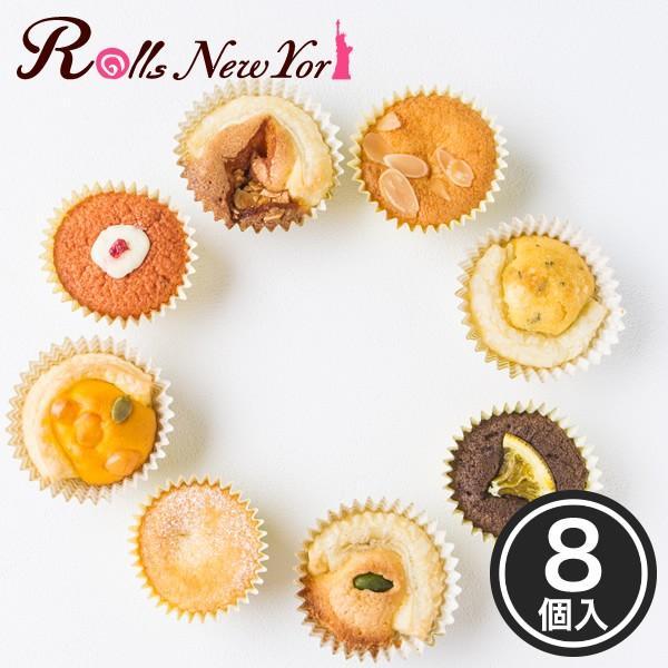 Rolls New York Cup Cake&Cup Pie(カップケーキ&カップパイ) 新杵堂|shinkinedo