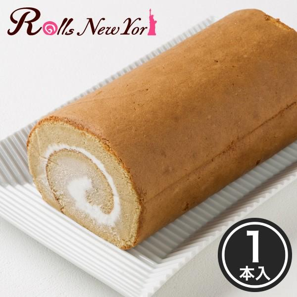 Rolls New York Rolls Nostalgie Brown(ロールズ ノスタルジーブラウン) 1本 新杵堂 shinkinedo