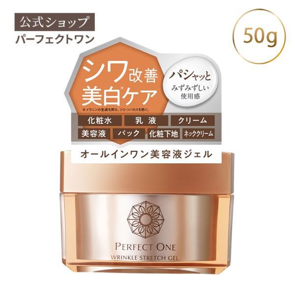 新日本製薬オンラインショップ_11037
