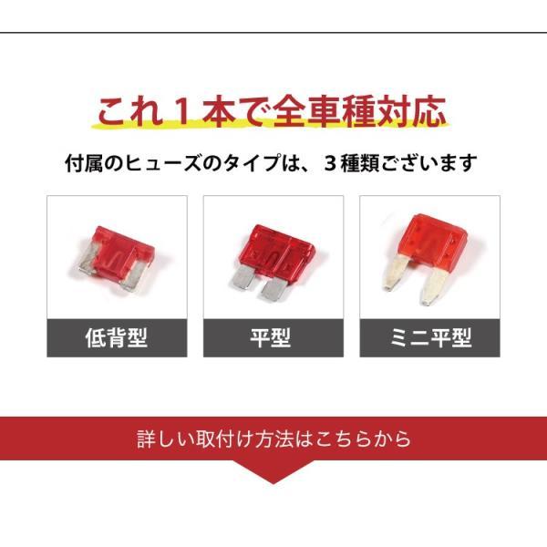 SAMONJIドライブレコーダー専用直接配線用電源ユニット shinpei00001 02