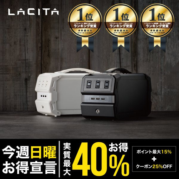 ポータブル電源 大容量 発電機 家庭用 蓄電池 日本メーカー 車中泊 サブバッテリー 三元系リチウム電池 shinpei00001